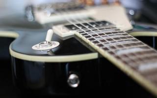 Gibson Les Paul Standard