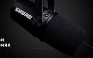 Shure MV7 — микрофон SM7B для блогеров: новинка в серии MOTIV